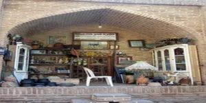 بهترین سمساری در غرب تهران
